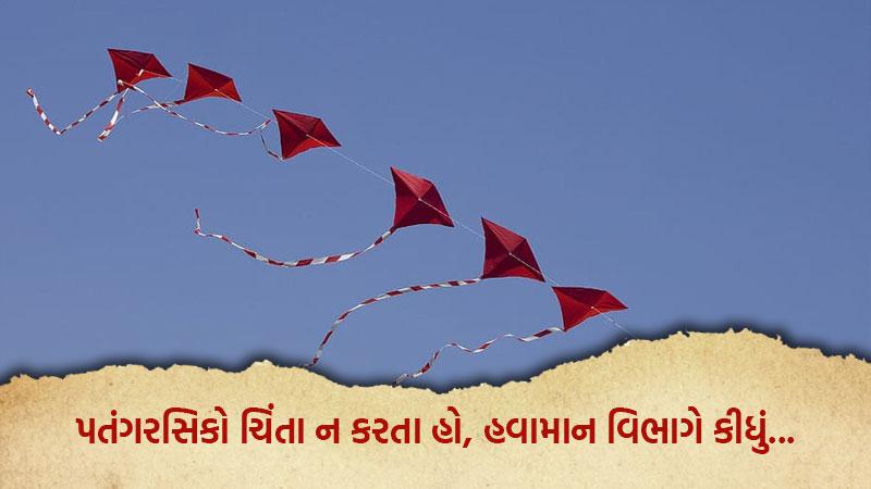 Forecast Makar Sankranti Gujarat Weather section