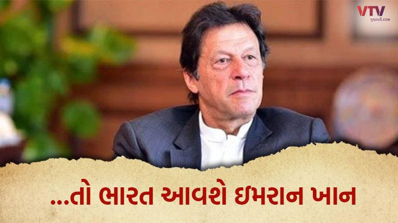 india will invite pakistan pm imran khan for sco