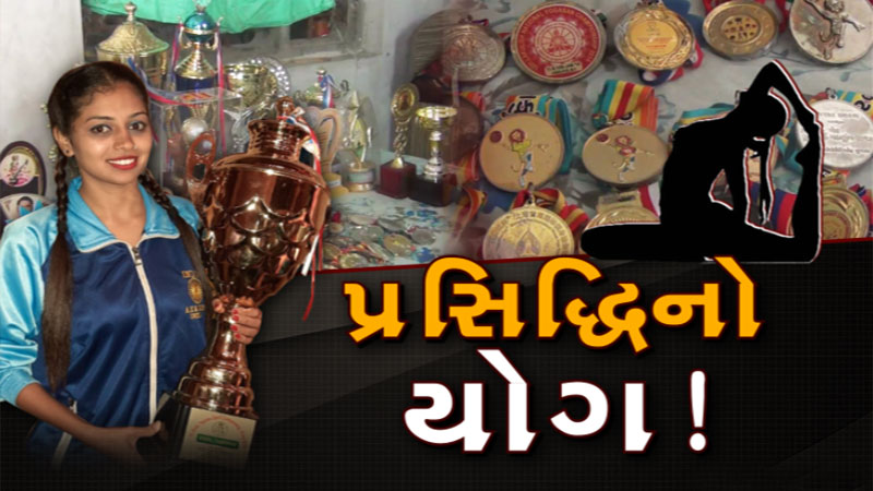 yoga girl bharati solanki got 4 medals including gold in yoga