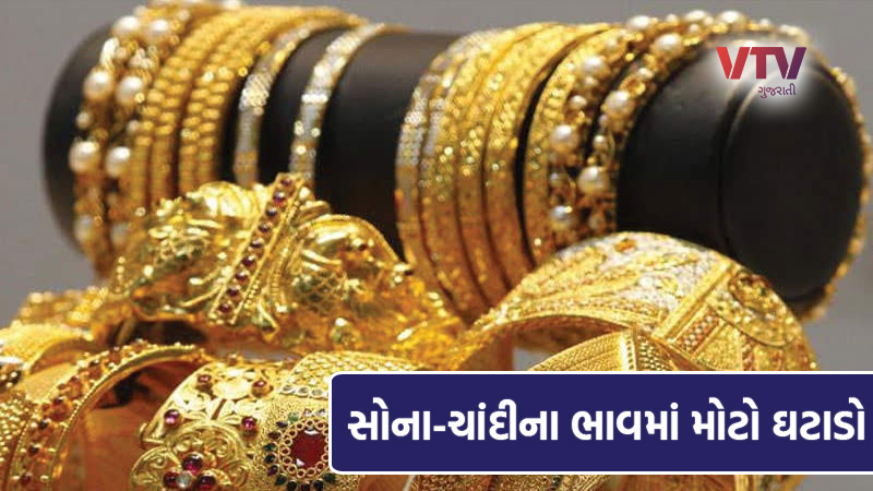 gold price falls sharply down more than 1600 rupees