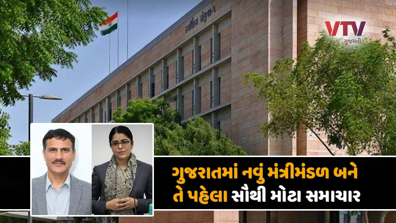 gandhinagar cmo office change osd and cm Secretary