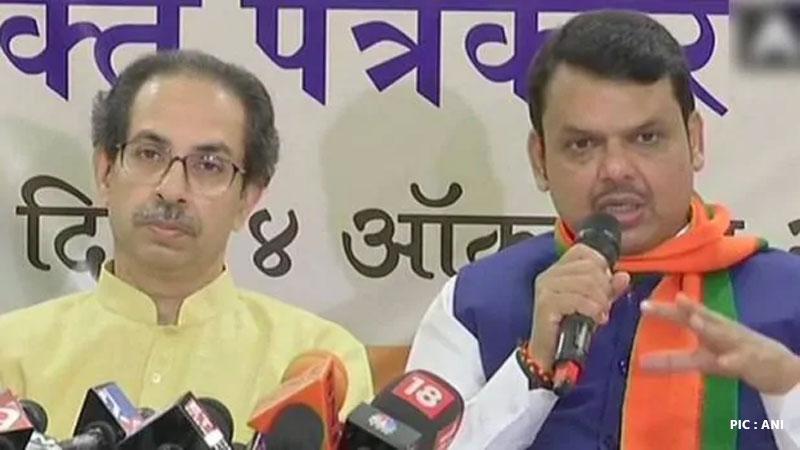 maharashtra assembly election 2019 bjp shiv sena joint press conference