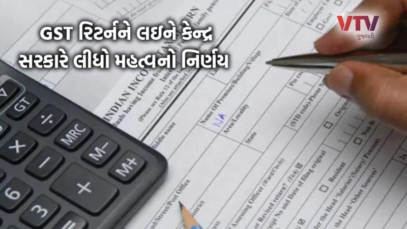 big news for businessmen cbic gst return filing date