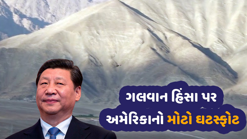 Chinese Government Planned Violent Clash With India At Galwan Valley