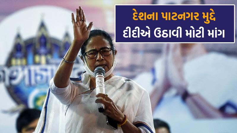 India should have 4 rotating capitals, not just Delhi, demands Mamata Banerjee