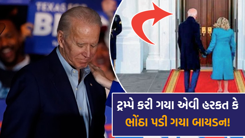 white house door was closed when biden arrived and he have to wait