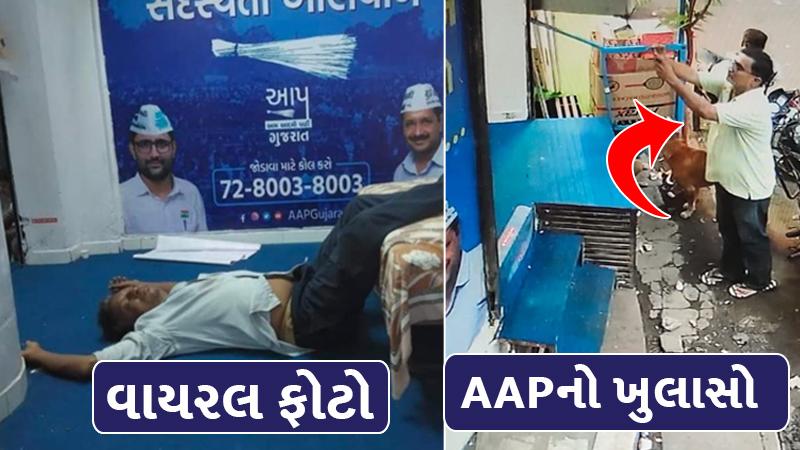 Drunk men slip in aam admi parti office