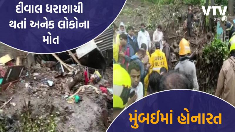 waterlogged on many roads and railway tracks