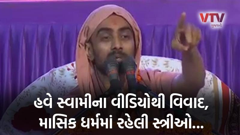 bhuj Swaminarayan Saint video Clip viral