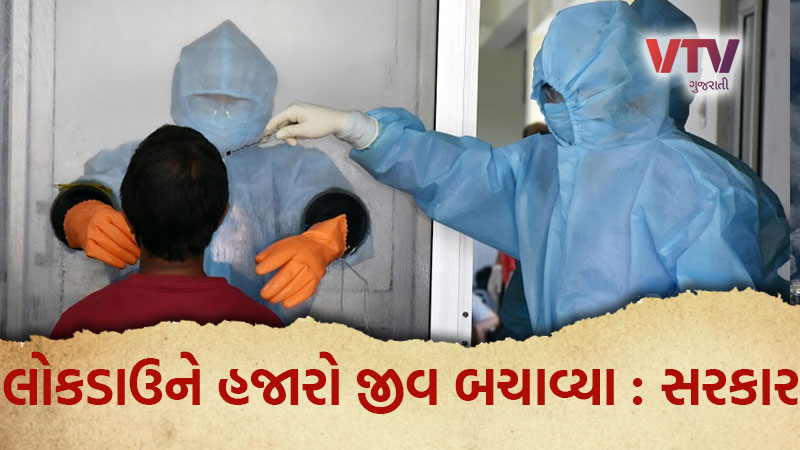 India has avoided between 14 lakh to 29 lakh COVID-19 cases and 37,000-78,000 virus-related deaths all because of the...
