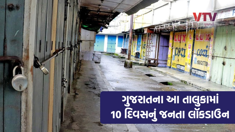 public appeal for a municipal lockdown in nadiad