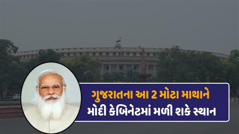 gujarat 2 bjp leader enter in Modi Cabinet