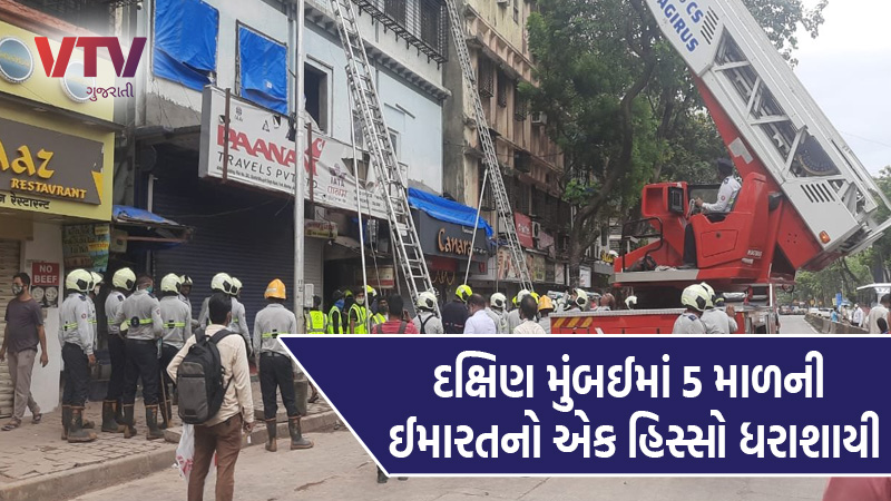 part of building collapses in south mumbai