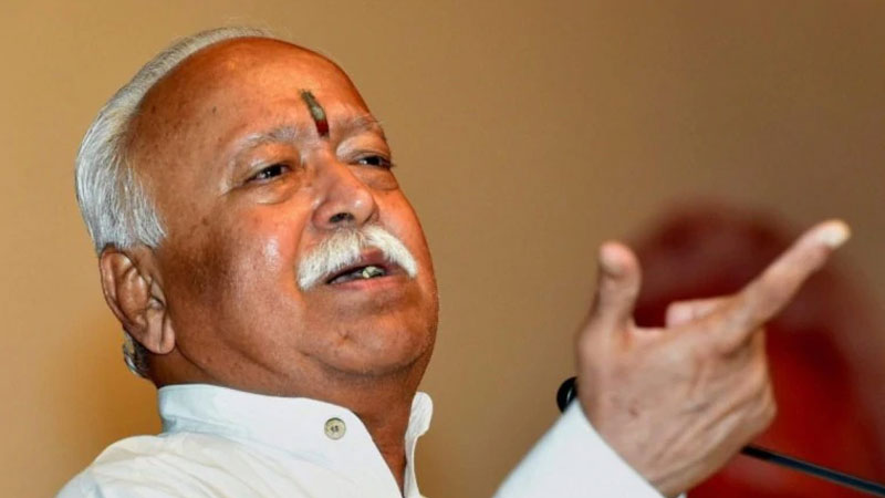 mohan bhagwat world happiest muslims will meet in india