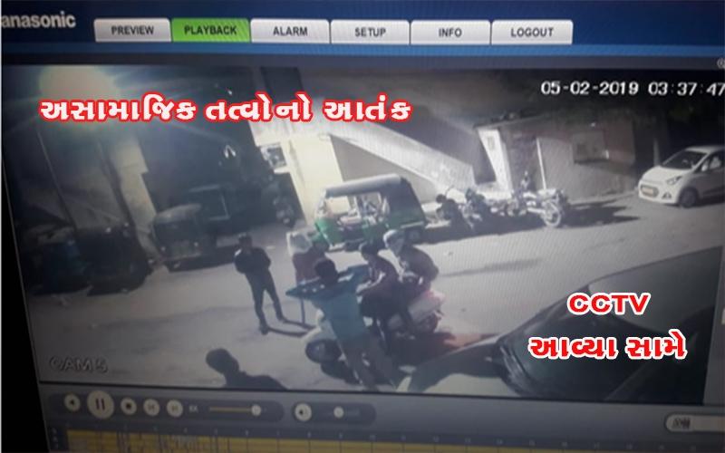 અસામાજિક તત્વોનો આતંક  તલવાર લઈને ફરતા શખ્સોના CCTV આવ્યા સામે