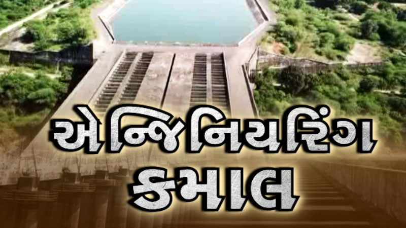The Narmada Main Canal Water Bridge is the largest water bridge in the world