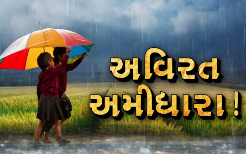 Rainfall at all places except Kutch in Gujarat