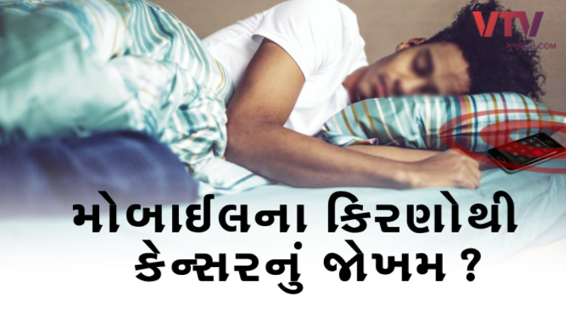 Is It Bad to Sleep Near Your Smartphone ? know Fact