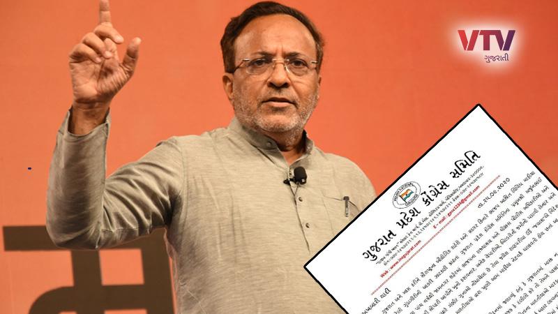 Arjun Modhwadia allegations against the BJP government