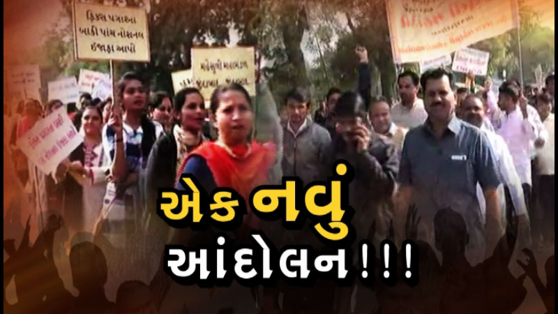 revenue employee strike in gandhinagar