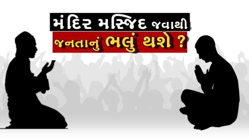 shivsena leader Sanjay Raut say About CM Uddhav Thackerays Visit To Ayodhya ram mandir