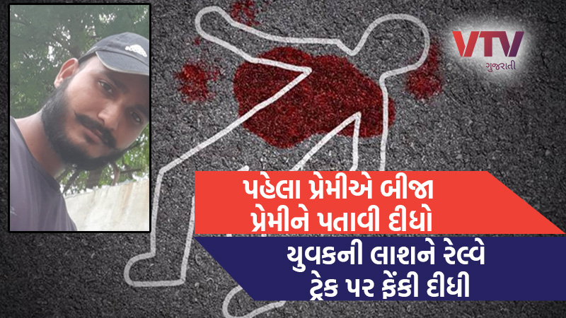 2 man killed in one day in Surat