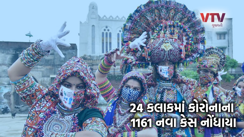 Gujarat health department coronavirus update 17 October 2020 Gujarat