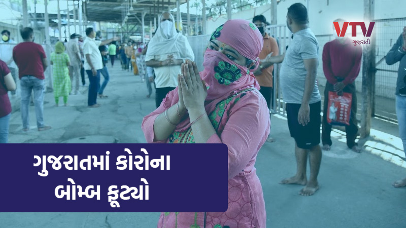 Gujarat health department coronavirus update 13 July 2020 Gujarat