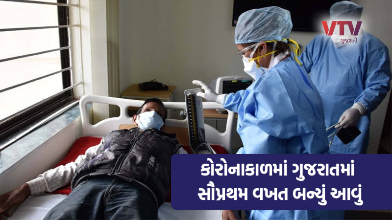 Gujarat health department coronavirus update 18 July 2020 Gujarat