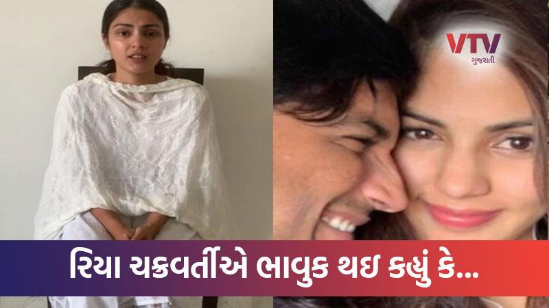 Rhea Chakraborty video reaction