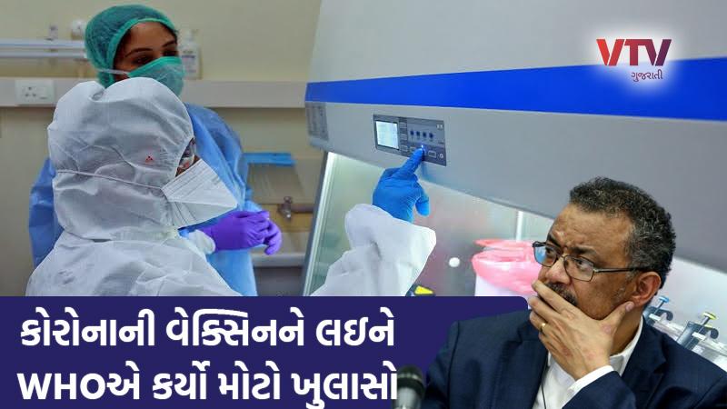 WHO plan distributing coronavirus vaccine