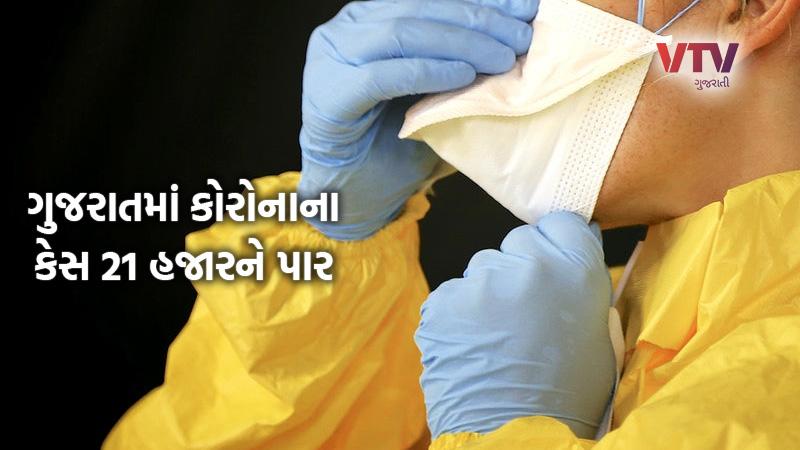Gujarat health department coronavirus 9 June 2020 update Gujarat
