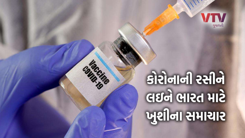 first corona vaccine covaxin shot given to 30 yr old male