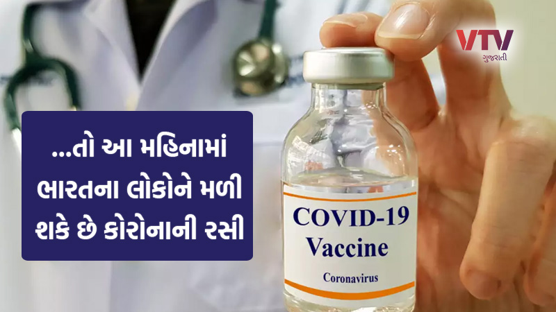 Covaxin Could Be Available By End Of 2020 Claims Health Minister