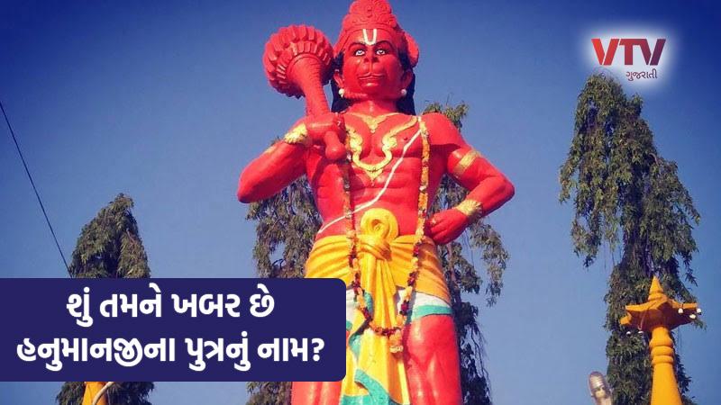 some fact about Hanumanji