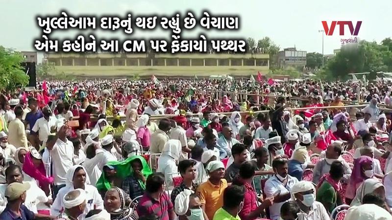 nitish kumar rally protest stone stage madhubani