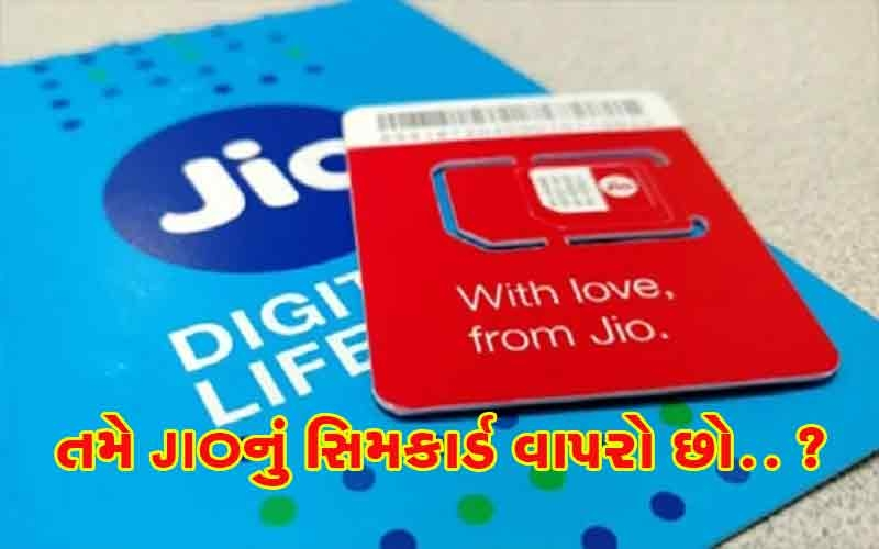 reliance-jio-secret-code-for-call-divert-on-another-phone