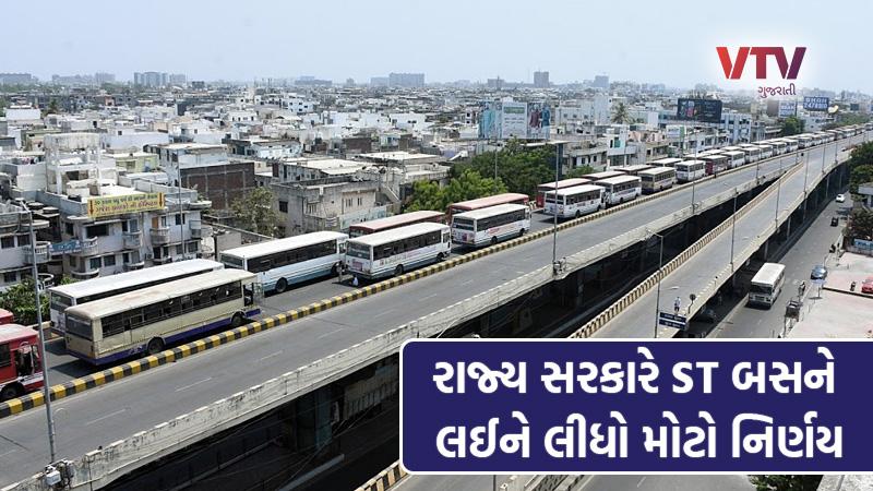 Ahmedabad curfew GSRTC st bus r.c.faldu statement