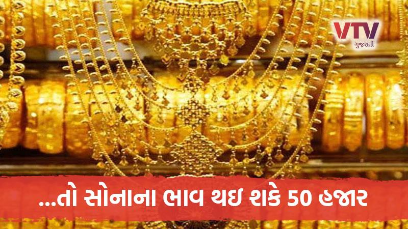 gold price today delhi