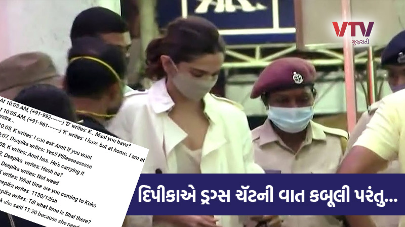 sushant singh rajput case drugs connection deepika padukone
