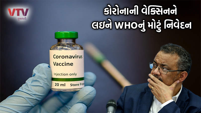 who says virus crisis not over as vaccine rollout