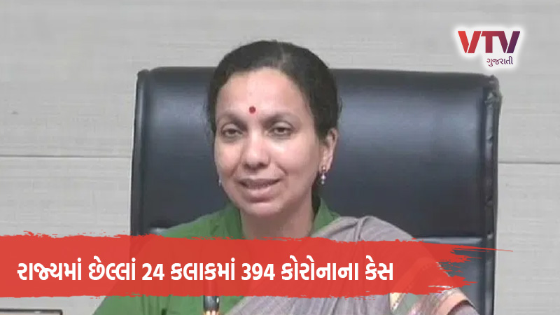 Gujarat health secretary Jayanti Ravi press conference 24 may 2020