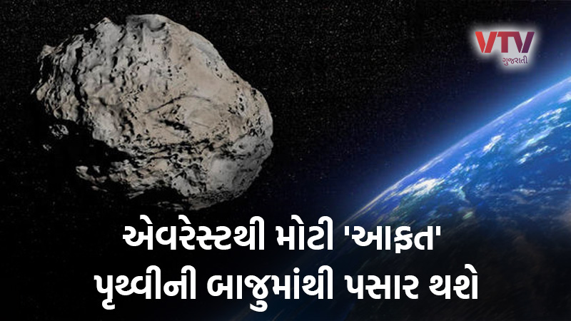asteroid 1998 or2 come close to earth
