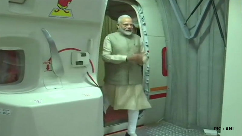 Prime Minister Narendra Modi arrives at Abu Dhabi