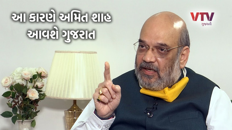 amit shah on two day home state visit in navratri