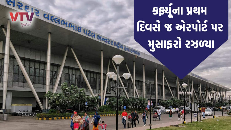curfew in Gujarat Ahmedabad airport amts bus not available