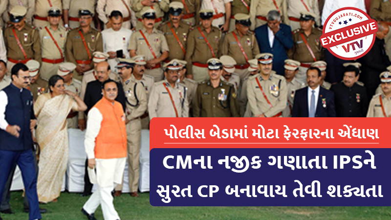 Possibility of large scale transfers in Gujarat's police : sources
