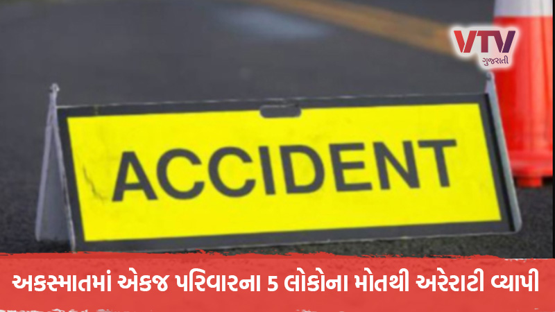 accident near abu road 5 deaths