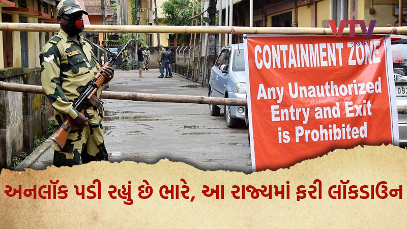 Covid-19: Complete lockdown in Bihar from 16-31 July