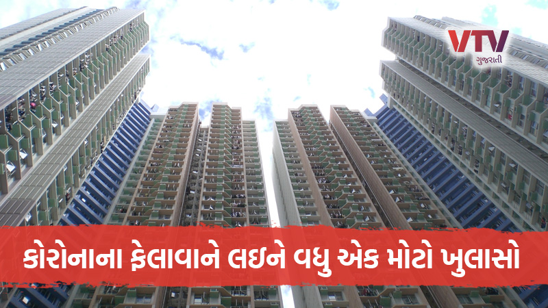 corona people living in high rise tall buildings are at more risk